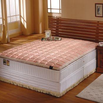 【NINO1881】冬暖夏涼兩用加大床墊