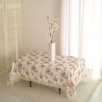 【巴芙洛】小玫瑰蕾絲桌巾120cmx120cm