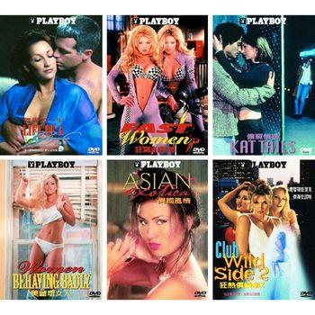 PLAY BOY美麗壞女人DVD組