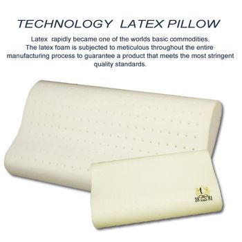 【NINO1881】高科技透氣乳膠枕(2入)