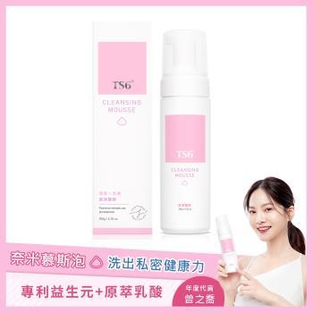【TS6】護一生潔淨慕斯(180ml/瓶)