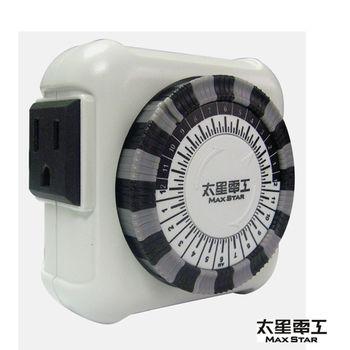 【太星電工】省電家族3C機械式定時器(2入)OTM407*2