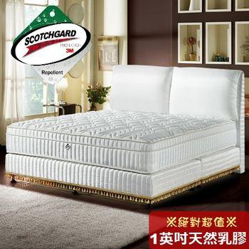 《快速到貨》HB金鑽臻藏雙面特厚1英吋天然乳膠獨立筒床墊-雙人