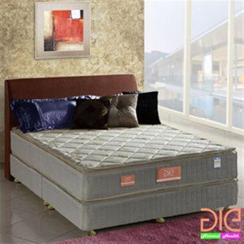aie 竹碳+乳膠真四線獨立筒床墊(實惠型)-雙人加大6尺