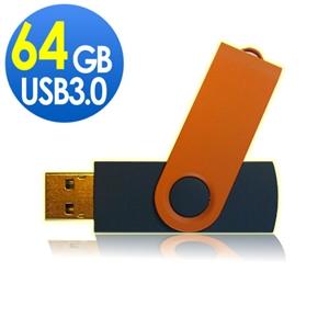 Starysys曜兆USB3.0【64GB-黃色】馬卡龍高速旋轉碟