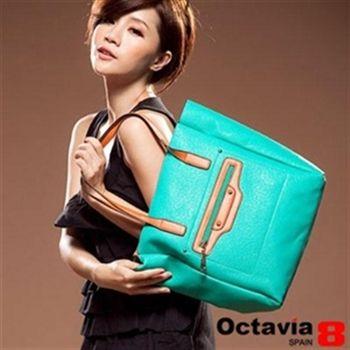 Octavia 8 - 韓風果凍系雙袋托特包 -青蘋綠