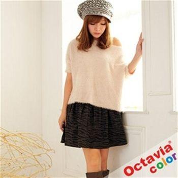 【Octavia Color】蓬蓬小短裙-斑馬灰