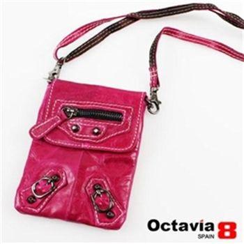 OCTAVIA 8-真皮隨身輕輕油皮機車萬用小包 桃桃紅
