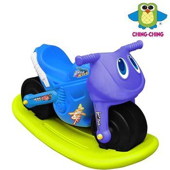 【親親Ching Ching】騎乘系列《爵士學步車+搖搖》(藍)