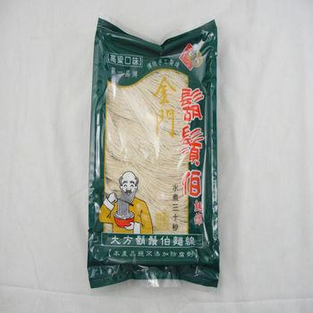 金門大方鬍鬚伯麵線-高梁口味(10件組)