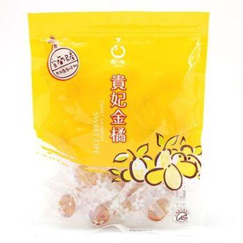 【橘之鄉】貴妃甜金橘(300*3包)