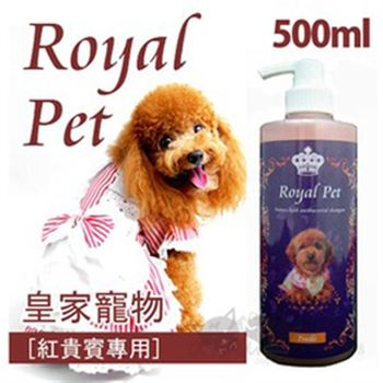 《Royal Pet》天然草本精華沐浴乳-貴賓犬專用500ml(2瓶)