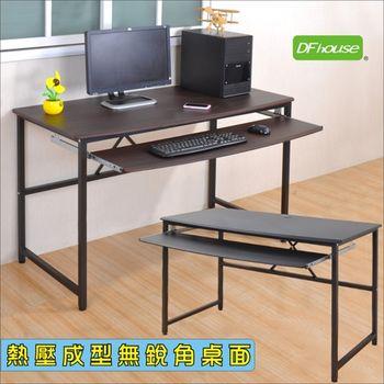 【DFhouse】艾力克電腦桌(二色)-120CM寬大桌面+大鍵盤