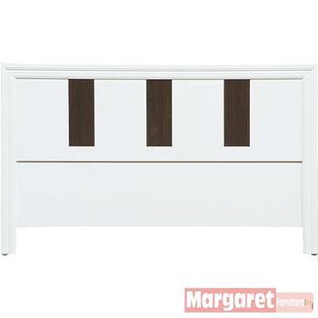 【Margaret】琴韻雙人5尺床頭片(白色)