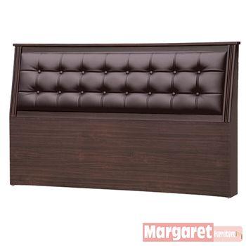 【Margaret】貴妃釘釦加厚款雙人5尺床頭片(2色可選)