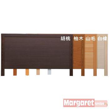 【Margaret】奧斯卡簡約雙人5尺床頭片(4色可選)