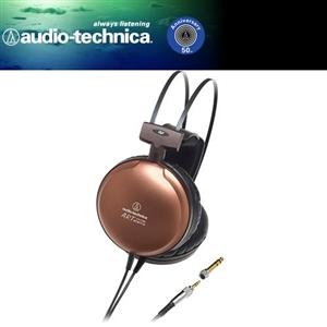 鐵三角 ATH-A1000X動圈式耳機  - 網