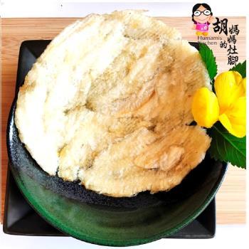 【胡媽媽的灶腳】香魚片-任網