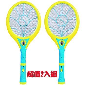 【日象】大極特尚峯充電複合式電蚊拍 ZOM-4000(2入組)