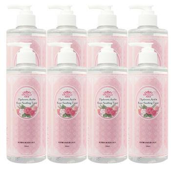 KilaDoll玻尿酸玫瑰保濕化妝水500ml(8入)