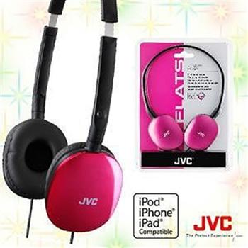 JVC HA-S160 輕型頭戴式耳機(粉紅)