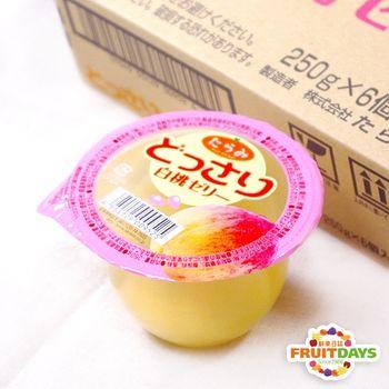 【鮮果日誌】大人氣-日本鮮果果凍 どっさり白桃舞凍