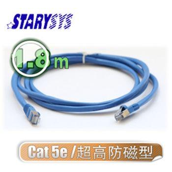 STARY高級線材 金屬包覆水晶接頭網路線1.8公尺