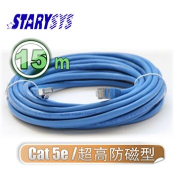 STARY高級線材 金屬包覆水晶接頭網路線15公尺