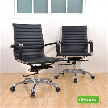 【DFhouse】透氣皮革懸吊式底盤-辦公椅[低背款]電腦椅職員椅