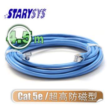 STARY高級線材 金屬包覆水晶接頭網路線4.5公尺