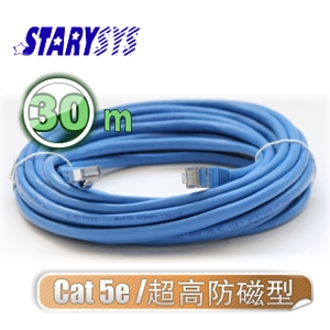 STARY高級線材 金屬包覆水晶接頭超長網路線30公尺