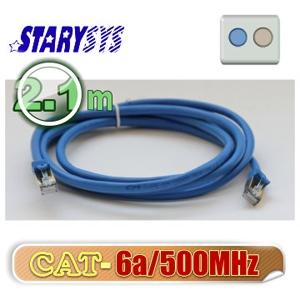 STARY高級線材 金屬防磁包覆接頭網路線2.1公尺-藍