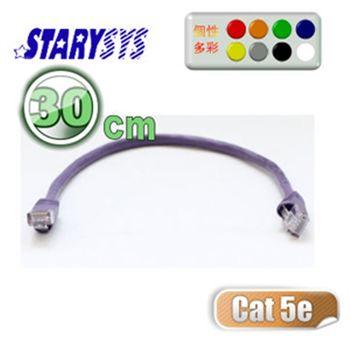 STARY高級線材Cat5e RJ45水晶型接頭網路線30公分-紫