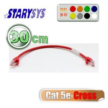 STARY高級線材Cat5e RJ45水晶型頭網路跳線30公分-紅
