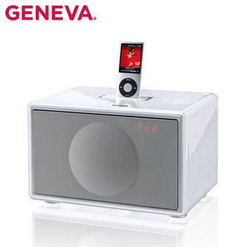 【Geneva】 iPod/iPhone音響Model-S鋼烤白