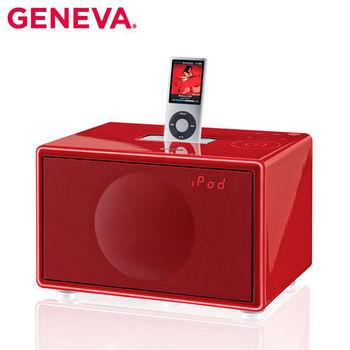 【Geneva】 iPod/iPhone音響Model-S鋼烤紅