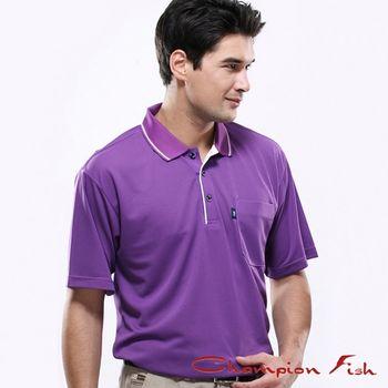 【Champion Fish】男士簡約排汗POLO衫-紫色