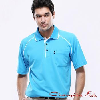 【Champion Fish】男士經典排汗POLO衫-翠藍色