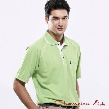 【Champion Fish】男士經典排汗POLO衫-芥末綠