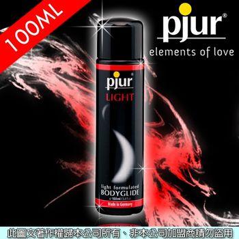 德國Pjur-Light輕質經典矽性潤滑液 100ML