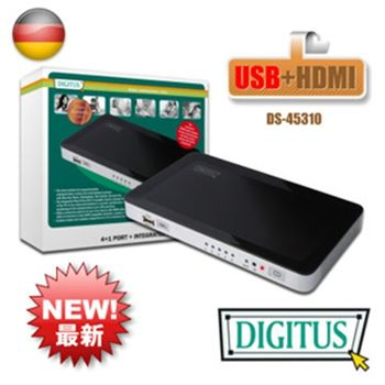 曜兆DIGITUS HDMI家庭視聽劇院與電腦切換器DS-4531