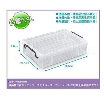 【收納達人】耐久15型整理箱(15L)3入