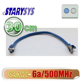 STARY高級線材 金屬防磁包覆接頭網路線30公分-藍