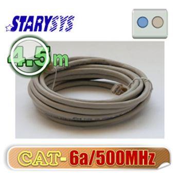 STARY高級線材 金屬防磁包覆接頭網路線4.5公尺-灰