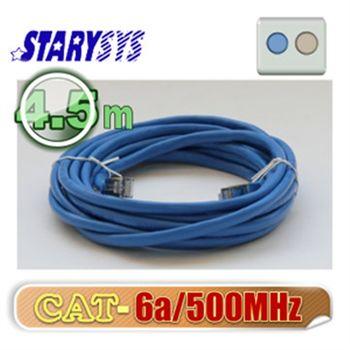 STARY高級線材 金屬防磁包覆接頭網路線4.5公尺-藍