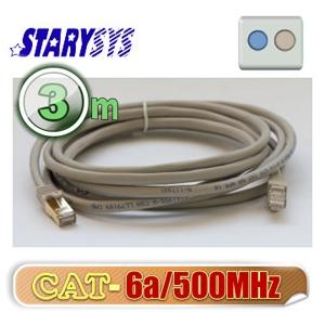 STARY高級線材 金屬防磁包覆接頭網路線3公尺-灰