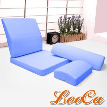 《寵愛女人》LooCa舒壓墊頂級四件組