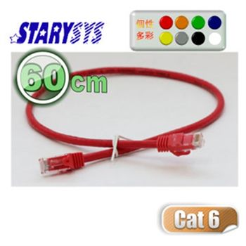 STARY高級線材Cat6 RJ45多彩行動網路線60公分-紅