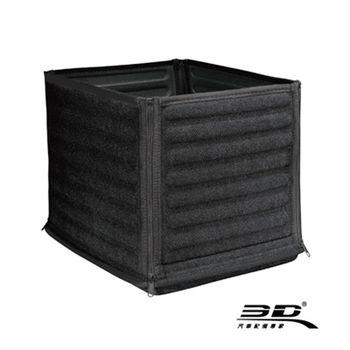 變形金剛 Cube折疊置物箱 - 黑- 網