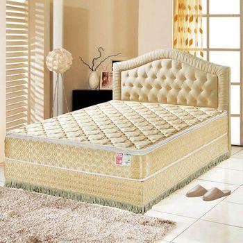 【睡尚寶】正三線 乳膠蜂巢式獨立筒床墊(厚24cm)單人